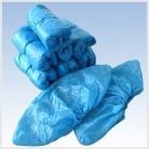 Gumis nylon cipővédő kék 100db